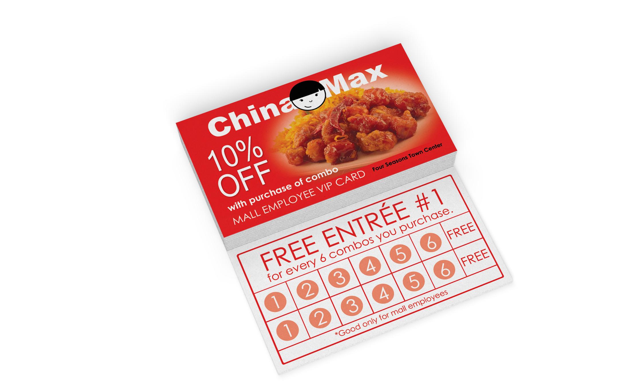 China Max VIP Cards